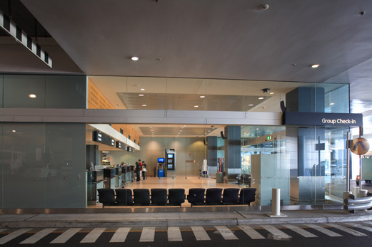 Qantas Sydney Domestic Terminal 3